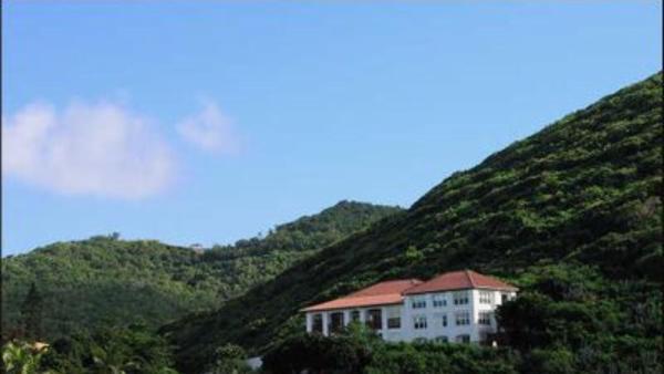 Peter Island Resort - Hawks Nest